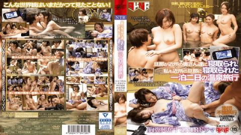 Akinori FSET-697 FHD This Is The True Excitement Of Excitement Juckle Secretly With Her Best Friend Not To Be Bald 13