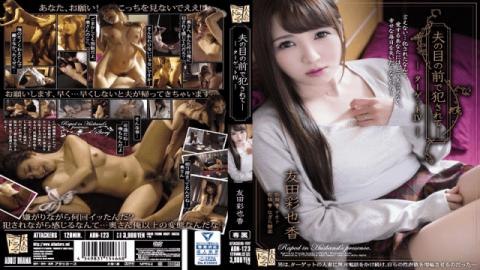 Attackers ADN-123 Ayaka Tomoda It Is Fucked In Front Of The Husband Of The Eye - The Target 4
