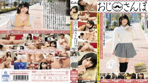 EIKI-005 Full With Microphone Patience?And Beautiful Wife Would Or Vice Versa ... Ojisanpo 15 I Do Not Want To See Erotic Etch Than AV?Wife And Downtown Search Your Walk Date With The Looks Of Idle Par. How To Blame The Wife Who Will Serve Me _ youll Is More Slimy Super Dangerous! Ai Uehara