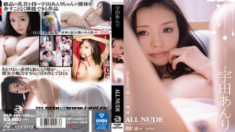 AFRO-FILM KAGH-079 Change of the weak pretender Jizzy Young daughter Can do as much as you want