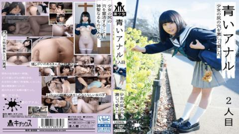 Kichikkusu/Mousouzoku KTKB-008 Blue Anal I Made Furious Love To The Second Barely Legal And Her Innocent Ass - Mousouzoku