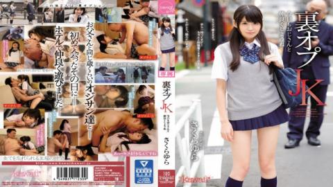 KAWD-756 Yura Sakura High School Girls Have Fun With Men Today - Kawaii