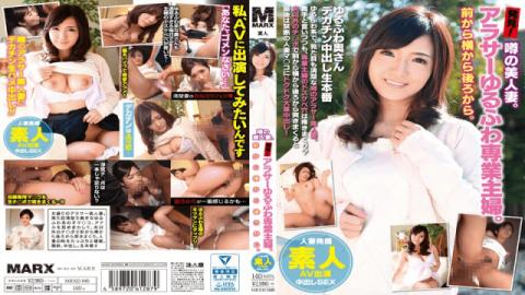 Marx Brothers Hana Aoyama MRXD-049 Full of fluffy taste of married woman, facial cumshot, creampie - MarxBrothers