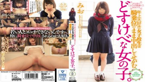 Muku mukd-397 Mio Shinozaki An Innocent Barely Legal With National Treasure Level Pink Nipples - Muku