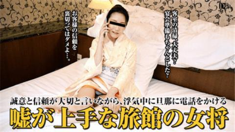 Pacopacomama 010617_004 Chisato Kuroki Husband married woman while calling