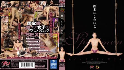 Dasdas dasd-360 Model Woman Jav Porn Streaming Online DvD