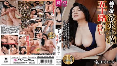 MellowMoon MLW-2154 Sayuri Takarada The Bride Mother Giving My Frustrated 50-Something Mother-In-Law A Creampie - Mellow Moon