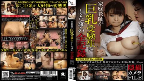 GVG-421 Kurumi Kawane Schoolgirl Big Tits Featured Actress Sailor Uniform Sex Toys Shaved Pussy Voyeur Hi-Def - Glory Quest