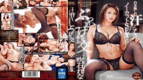 TPPN-117 - Sweaty Uncut SEX Without A Script And Topped Intercourse Rena Fukiishi - TEPPAN
