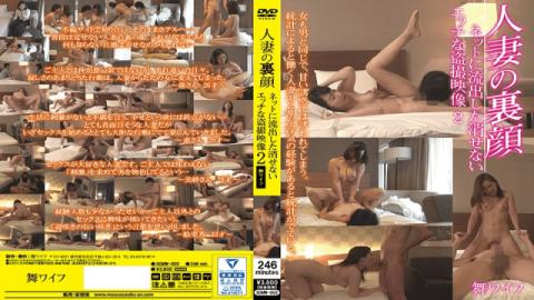 MyWife/Mousouzoku SOMW-002b Japanese Adultery A Married Woman s Backing Face The Erotic Voyeuristic Video That Flowed Out To The Net 2 Maikai