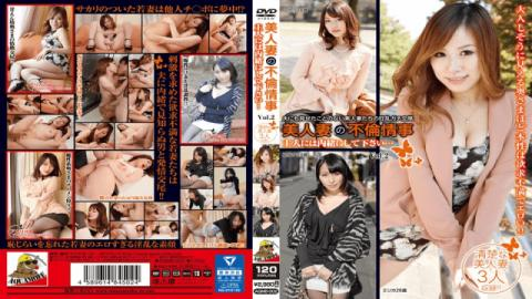 Mousouzoku AQMB-002 A Beautiful Married Woman In An Adultery Love Affair Please Dont Tell My Husband vol 2 - Mousouzoku