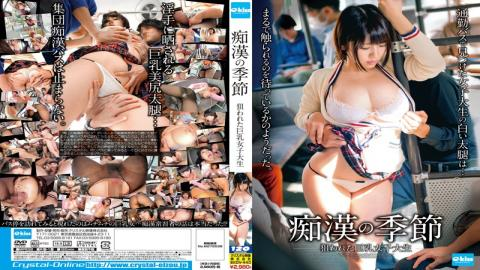 EKDV-440 - Seasonal Targeted Big Tits College Student Kirishima Sakura Of Molestation - Crystal Eizou