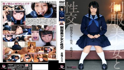 QBD-087 - Uniform Pretty Fuck Mizushima Alice