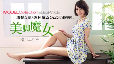 1Pondo 081515_135 - Erina Takikawa - Asian Fucked Girls
