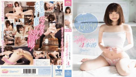 KAWD-819 FHD Ruu Takanashi Miss Campus Of Slender Body Lets Be Good Lucky Big Convulsion Pick Up Quickly 4th Turn - Kawaii