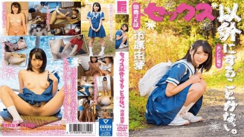 First Star LOVE-334 Yume Ichihara There Is Nothing To Do Other Than Having Sex. Yume Ichihara