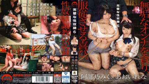 Mad AV tki-026 Miku Abeno, Rena Aoi - Perfect Sex Slave 6 - Mad AV