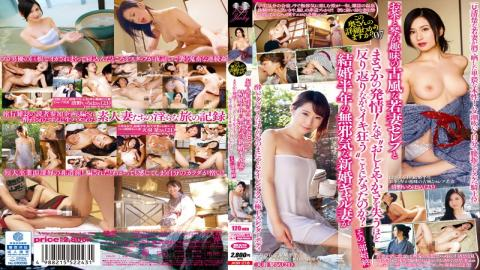 JKSR-218 Details Do You Know Of This Wife? Innocent Newlywed Gal Wife Rainy Day Estrus Of 07 Tea And Harp Six Months Marry Old-fashioned Young Wife Celebrity Hobby! Why Did You Become A stet Mad While Warping Enough To Lose A Ladylike Of Thing? The Whole Story.