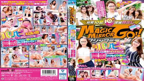 SDMU-372 - Magic Hip Tsukai Of Mirror No. Nowadays General Paripi Is So Erotic!should Only Gal 10 People Knitting Intercrural Sex Of Vibes Increase Is Experience Number Of People Too Much  Always Ends Up Sex Rather  To Mow In The Glue And Momentum ! ?in Ikebukuro