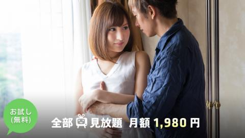 S-Cute 468_01 Kokone #1 transformation and the beautiful woman who licking anal etch