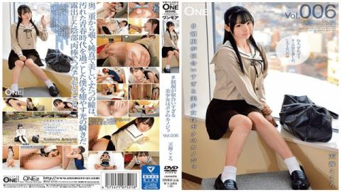 Prestige ONEZ-119 Amami Kokoro Pretty Girl Whose Uniform Is Too Suited Is My Canojo Vol.006 - Prestige AV