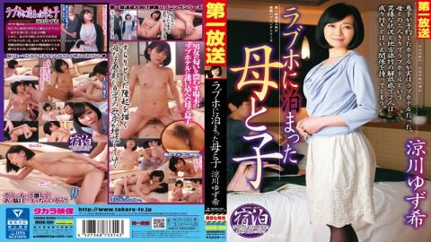 MOND-080 Mother Who Stayed At Hotel Scam And Child Ryokawa Yuzu Nozomi
