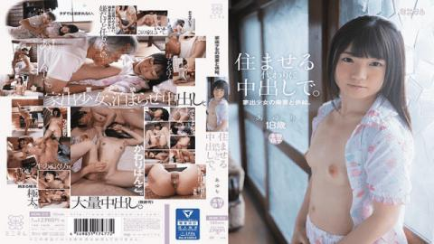 Minimum MUM-312 Ayuri Sonoda Instead Of Letting You Live It With A Creampie Demand And Supply Of A Runaway Girl.Ayuri - Minimum AV