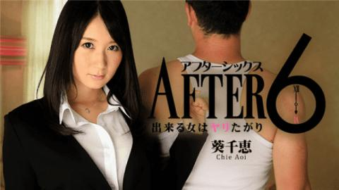 HEYZO 1500 Chie Aoi After 6 A woman able to do is worn out