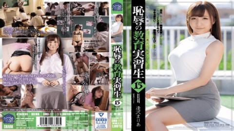 Attackers SHKD-777 Erotic Videos Embarrassing Education Internship Student 15 Maria Azawa
