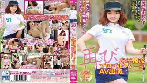 HUSR-118 Weve Been Waiting For This! That Korean Pro Golfer Is Back Again For Another AV Performance An Unexpected Playoff Round With The Strongest Korean Horny And Beautiful Golfer!