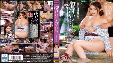 SPRD-972 - Relationship With The Father-in-law Who Was Shot By The Photographer Who Was Suddenly Hanasakana ? ? - Takara Eizou