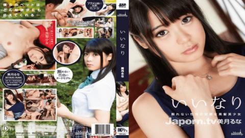MerciBeaucoup MCDV-29B Luna Mitsuki Merci Beaucoup DV 29 Obedient