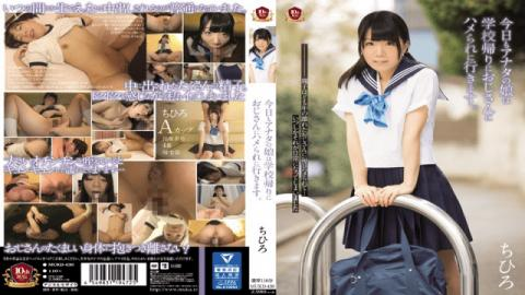 Muku MUKD-430 Sailor Uniform AV Today The Daughter Of You Will Go To School To Get Fucked By The Uncle After School - Muku