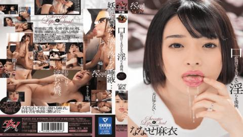 Das DASD-416 Mai Nanase Jav Sex My Husband Does Not Know. An Obscene Relationship That Can Not Be Said Even If The Mouth Breaks - Das AV