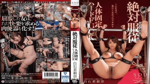 STAR-747 Marina Shiraishi Total Obedience Strapped Down Hard Fucks-SOD Create
