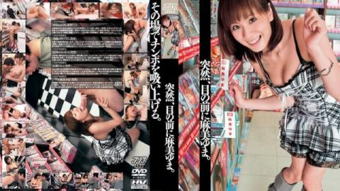 Akinori FSET-749 Jav Sex Women Of Big Tits No Bra Knits