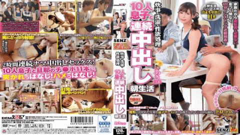SDDE-511 Sasaki Aki Incest Japan Cooking, Washing, Libido Treatment 10 Son And Continuous Creampie Morning Living-SOD Create