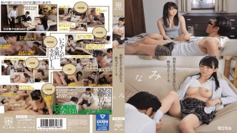 Minimum MUM-306 Narumi Koeda Erection Allowed To Float A Smile To.Slut Girl Rorita - Minimum AV