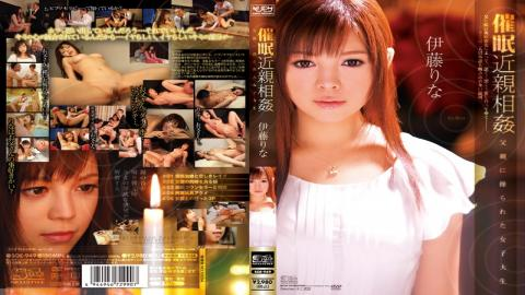 SOE-949 Hypnotism & Incest - College Girl Gets Controlled By Her Dad Rina Itoh