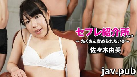 HEYZO HEYZO-2360 Yumi Sasaki Matching service for sex friends -Fuck Me More -