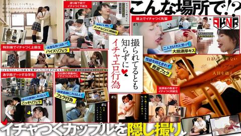 "AKDL-054 Forbidden ◆ Hidden shooting ◆] ""No! No! No here!"" Prefectural Ordinary Course J-based Ichakis / Blow Video other"