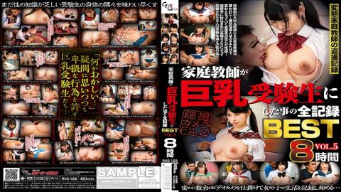 RVG-123 A Complete Record Of What This Private Tutor Did To His Big Tits S*****t BEST vol. 5