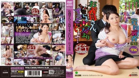 SPRD-555 Mother-in-law's Vagina is Better than My Wife's Kyoka Iwashita