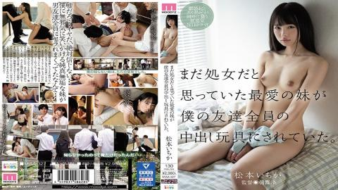 MIAA-327 I Thought My Beloved Little Stepsister Was Still A Virgin, But It Turns Out That She Was A Creampie Sex Toy For All Of My Friends. Ichika Matsumoto